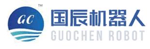 杭州国辰机器人科技有限公司